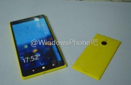 Nokia Lumia 1520 V (Nokia Lumia Mini)