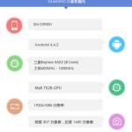 Antutu - Samsung Galaxy S5 G900H - 1
