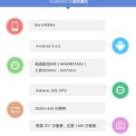 Antutu - Samsung Galaxy S5 G900R4 - 1