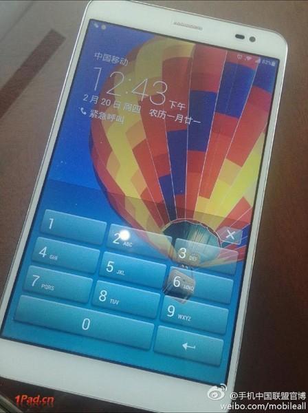 Huawei MediaPad X1 - front