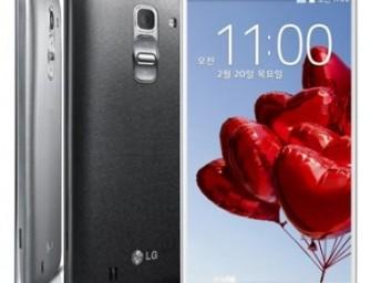 LG G Pro 3 nigdy się nie pojawi, dlaczego?