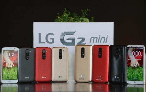 LG G2 mini - kolory