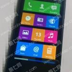 Nokia X A110 - 3