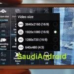 Samsung Galaxy S5 - 14