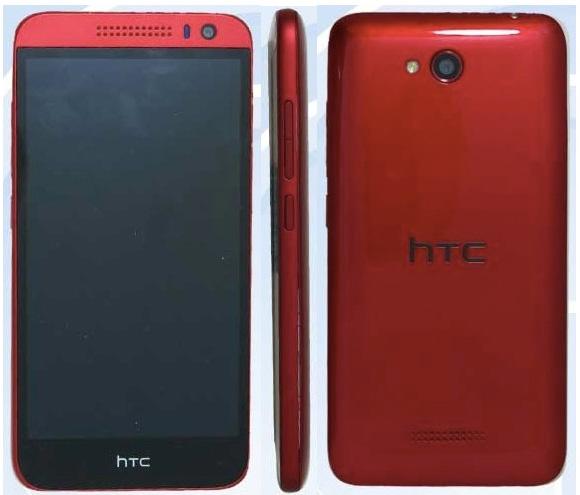 HTC Desire 616 - TENAA