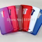 LG G3 - etui, różne kolory