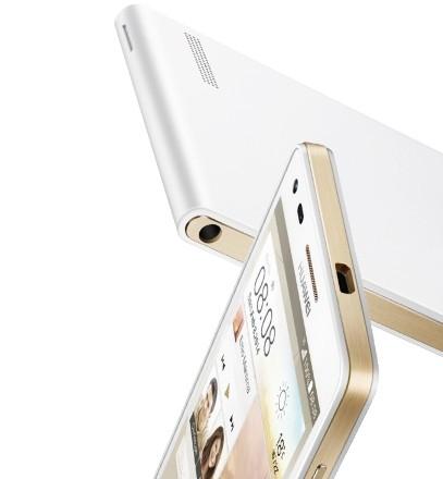 Huawei Ascend P7 mini - złoty