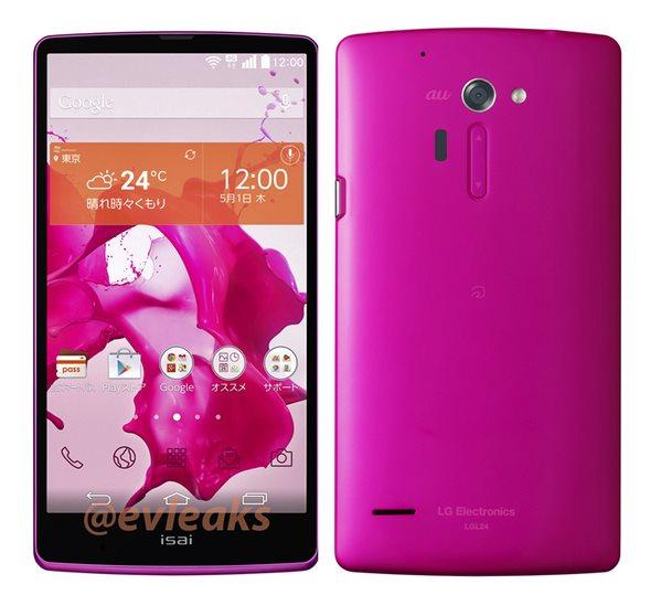 LG Isai - pink