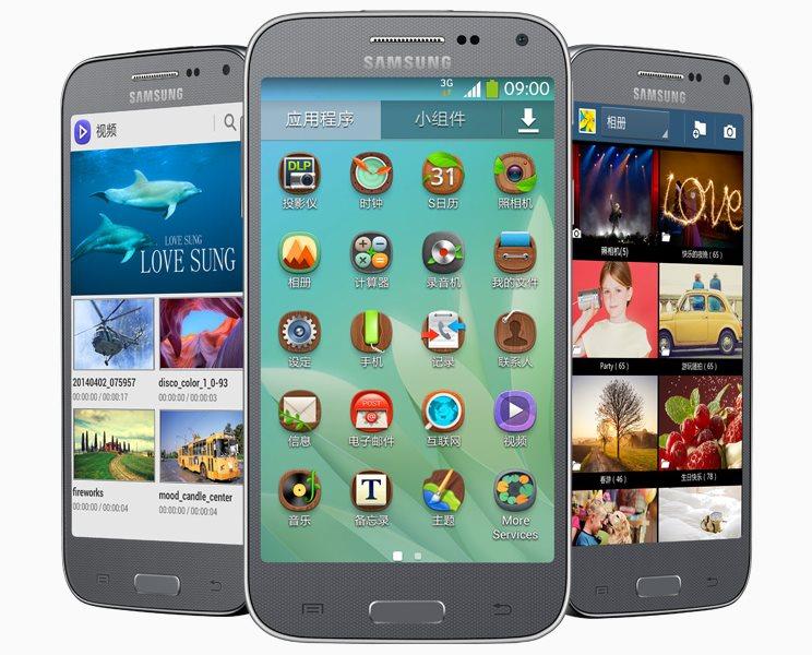 Samsung Galaxy Beam 2 SM-G3858 - fronty