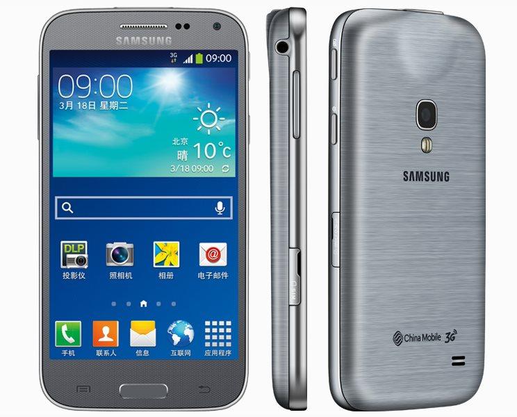 Samsung Galaxy Beam 2 SM-G3858 - wszystkie strony