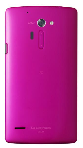 LG isai FL - fioletowy 2