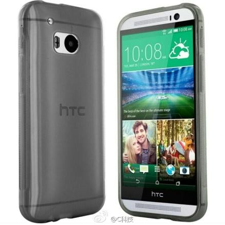 HTC One mini 2 - przód i tył