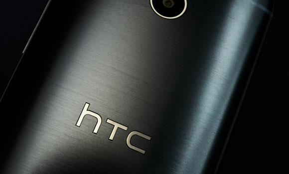 HTC One - dystyngowany