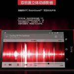 HTC One M8 Ace - fotki promocyjne 4