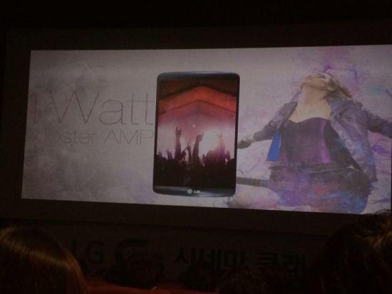 LG G3 - głośnik, prezentacja
