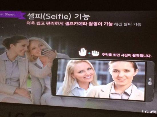 LG G3 -kamera, ściskanie, prezentacja