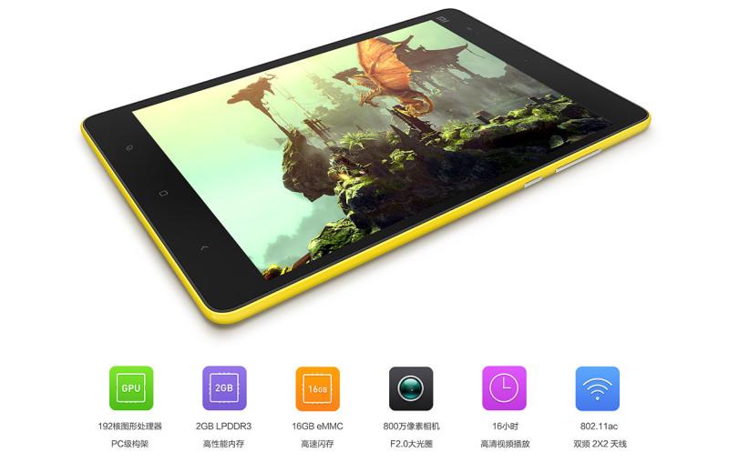 Xiaomi Mi Pad 7.9 - specs