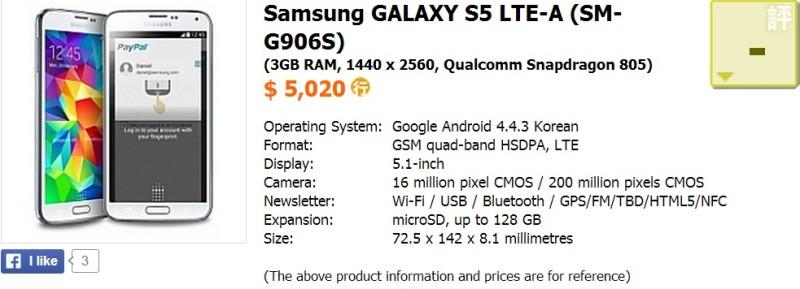 Samsung Galaxy S5 Prime SM-G906S - Price.hk