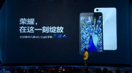 Huawei Honor 6 - prezentacja