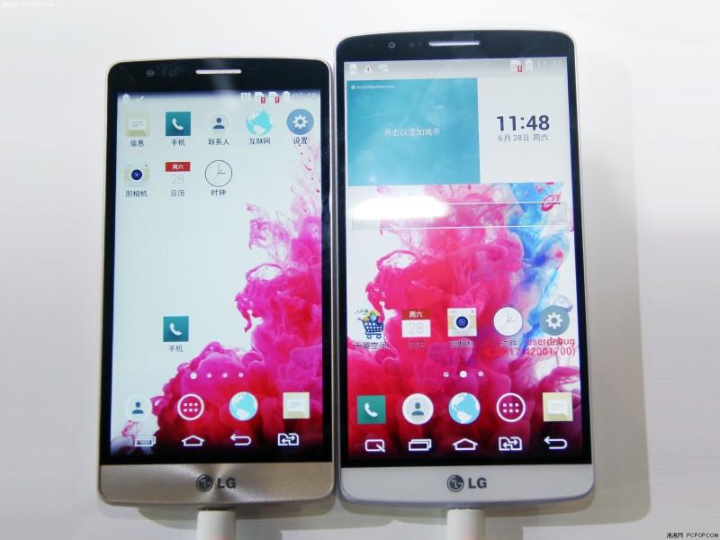 LG G3 Beat z G3