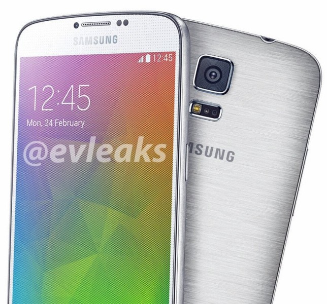 Samsung Galaxy F, czyli S5 Prime