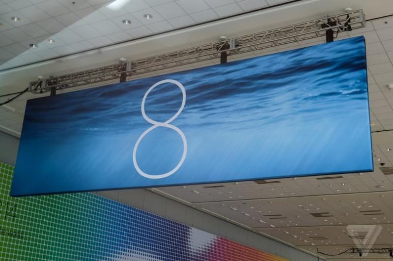 WWDC 2014 - baner