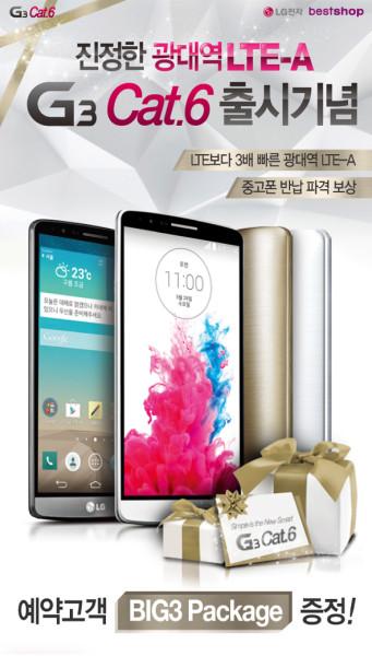 LG G3 Cat. 6 (LG G3 Prime)