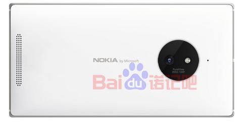 Nokia Lumia 830 - Nokia by Microsoft