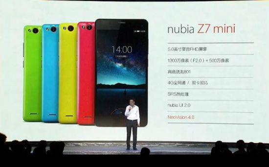 ZTE Nubia Z7 mini
