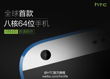 HTC Desire 820 - zwiastun