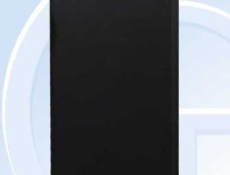 Huawei Ascend Mate 7 pojawił się w TENAA