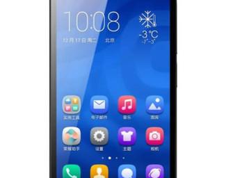 Niedrogi Huawei Honor 3C Play oficjalnie zadebitował