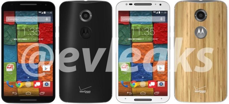 Motorola Moto X+1