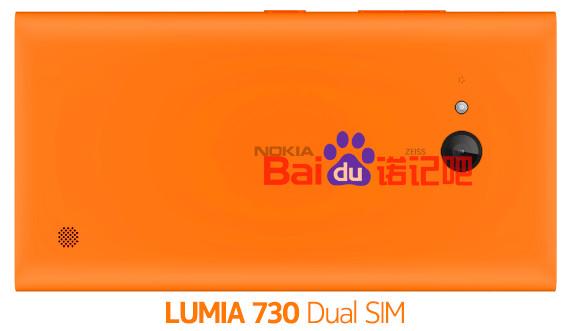 Nokia Lumia 730 - tył, pomarańczowa
