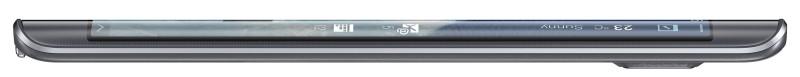 Samsung Galaxy Note Edge - zakrzywiony bok