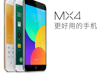 Meizu MX4 oficjalnie – mocna specyfikacja w niskiej cenie