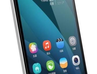 Huawei Honor 4X oficjalnie zaprezentowany
