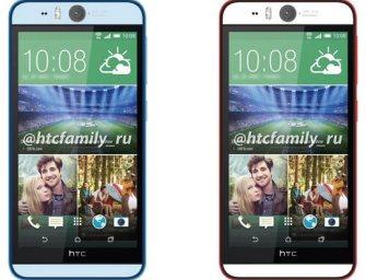 HTC Desire Eye: w końcu więcej szczegółów?