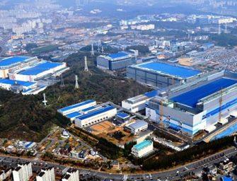 Samsung zainwestuje w nową fabrykę chipów aż 14.7 miliarda $