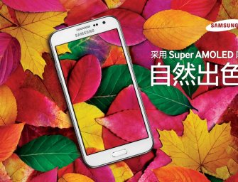 Samsung Galaxy Core Max – smartfon z dual SIM i ekranem Super AMOLED