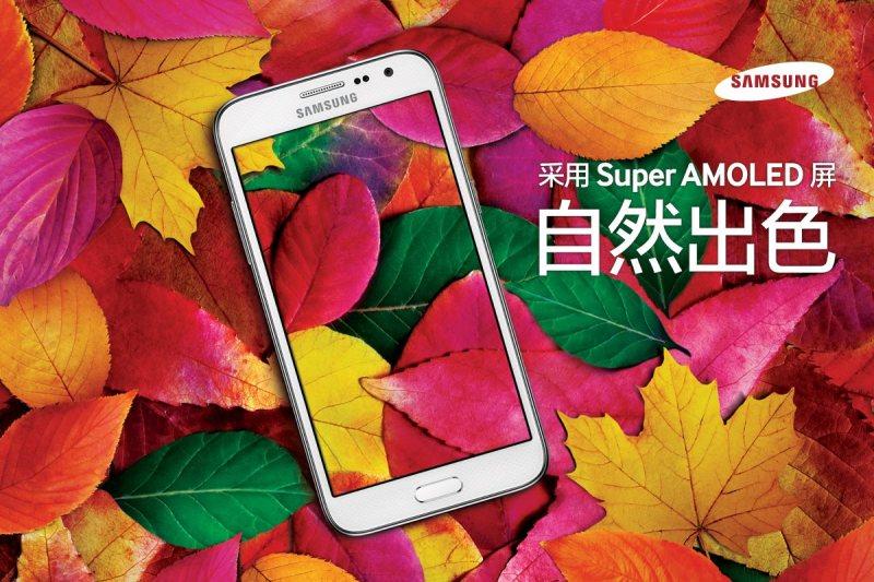 Samsung Galaxy Core Max SM-G5108 - kolory ekranu