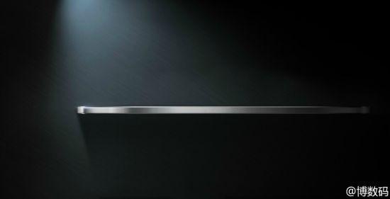 Vivo - 3.8mm smartfon
