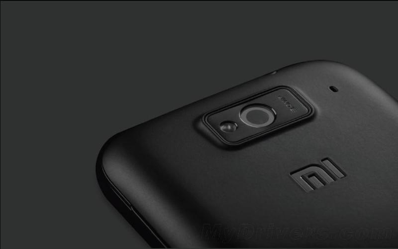 Xiaomi Redmi Note 2 - tył