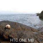 HTCOneM8-zdjecie