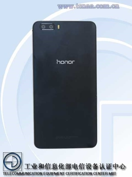 Huawei-Honor-6-Plus-TENAA_2