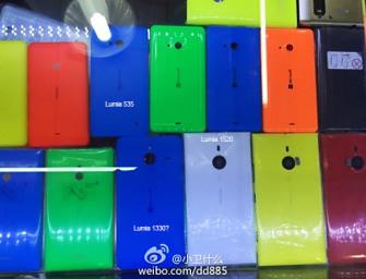 Lumia 1330 na horyzoncie?