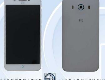 Dwa nowe smartfony ZTE pojawiły się w TENAA