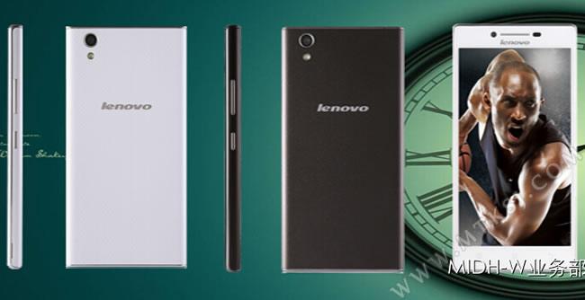 Lenovo-P70t_1