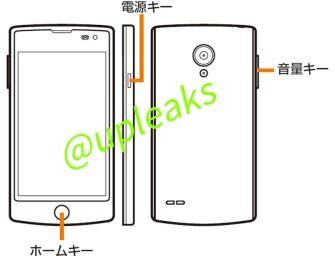LG L25 – pierwszy smartfon LG z systemem Firefox OS