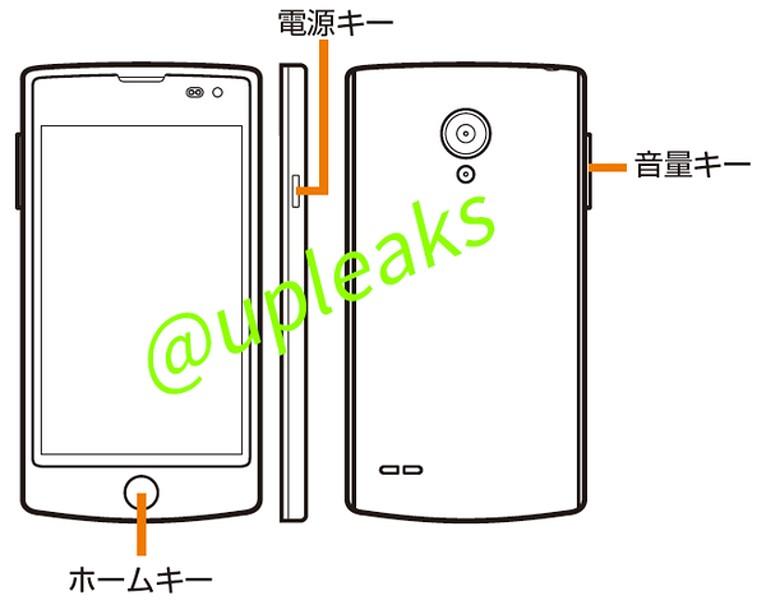 LG L25 - rysunek